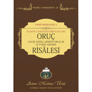 ORUÇ RİSALESİ - 13