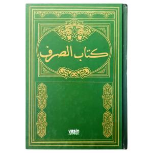 Kitabüs Sarf | Sarf Cümlesi - Emsile Bina Maksut İzzi