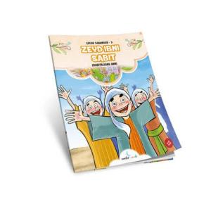 Zeyd İbni Sabit - Çocuk Sahabiler-3